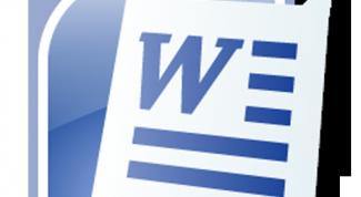 Как разблокировать документ Word