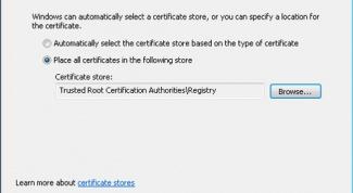 Как импортировать сертификат