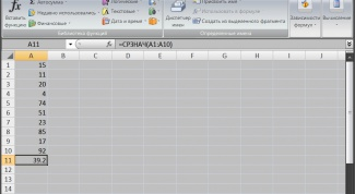 How to write formula in Excel