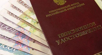 Как получать пенсию в Москве