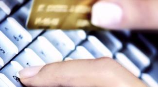 Как оплатить покупки интернет-картой