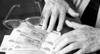 Как произвести расчет пенсии