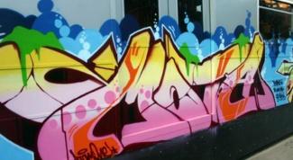 Как научиться хорошо рисовать граффити
