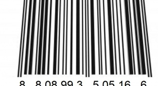 How to read the bar code