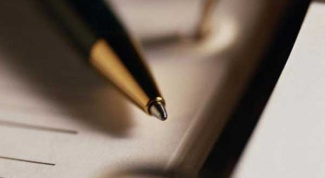 Как написать проблемный очерк