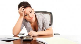 Как определить общие издержки