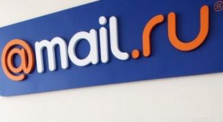 Как удалить свой ящик с Mail