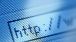 Как засекретить IP-адрес
