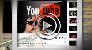 Как смотреть видео в интерете