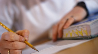 Как написать доклад к защите диплома