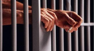 Как наказывать преступников