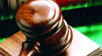 Как обжаловать протокол об административном правонарушении