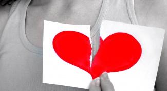 Как забыть несчастную любовь
