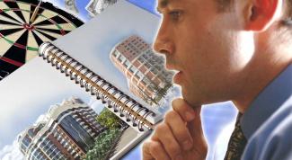 Как купить квартиру за субсидии