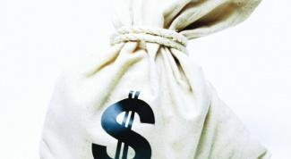 Как определить норму прибыли