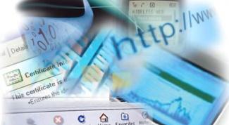 Как поменять тариф на интернет