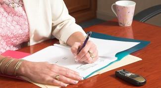 Как написать заявление на компенсацию отпуска