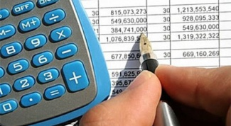 How to calculate a advance salary