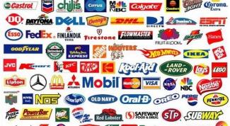 Как придумать логотип для фирмы