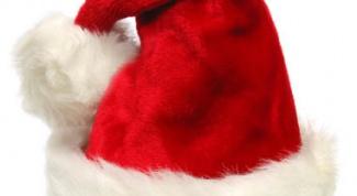 Как сделать колпак новогодний