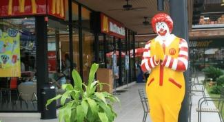 Как устроиться на работу в Макдональдс