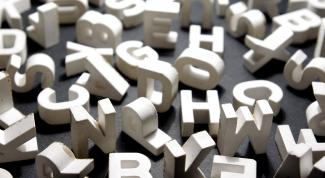 Как увеличить словарный запас в английском