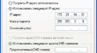 Как получить статический ip адрес