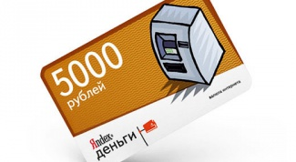 How to pay for Skype via the Yandex-money