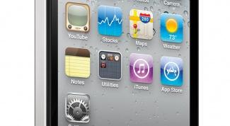 Как поставить мелодию на смс в айфоне