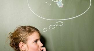 Как научиться правильно принимать решения