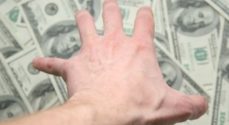 Как вывести деньги с форекса