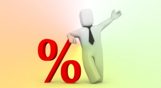 How to calculate margin percentage