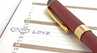 Как написать любимому, что скучаешь