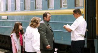Как отправить посылку на поезде