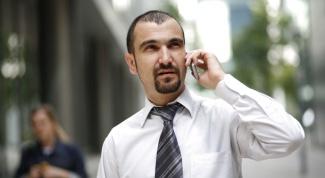 Как узнать владельца телефона