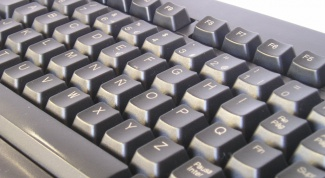 Как открыть документ Microsoft Word
