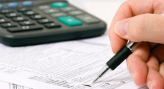 Как получить налоговый вычет за собственность в 2017 году