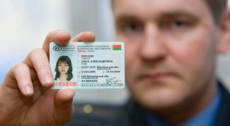 Как получить водительские права в Украине