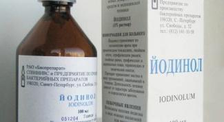 Как полоскать горло йодинолом