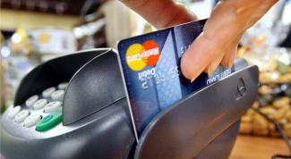 Как оплачивать при помощи банковской карты