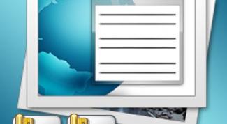 Как закрыть страницу паролем