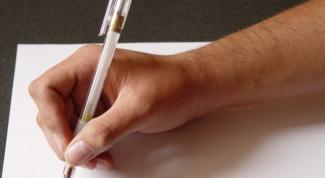 Как писать заявление на отпуск