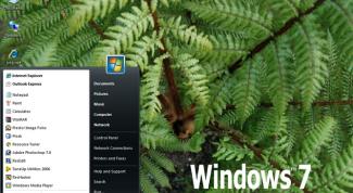 Как редактировать реестр Windows 7