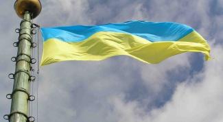 Как переехать жить на Украину