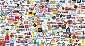 Как выбрать логотип