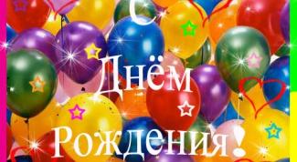 Как поздравить руководителя с днем рождения