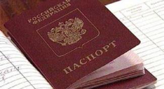 Как получить гражданство России гражданам Таджикистана