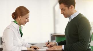 Как получить потребительский кредит в Сбербанке