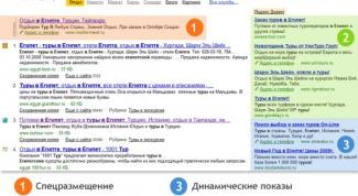 Как оплатить Яндекс.Директ