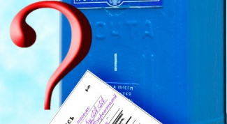 Как отправить заказное письмо с описью